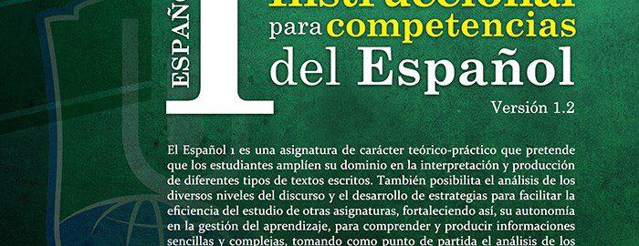 portada-guia_espanol