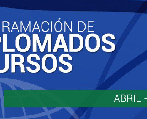 banner_diplomados_cursos2014