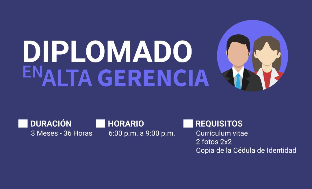 alta_gerencia